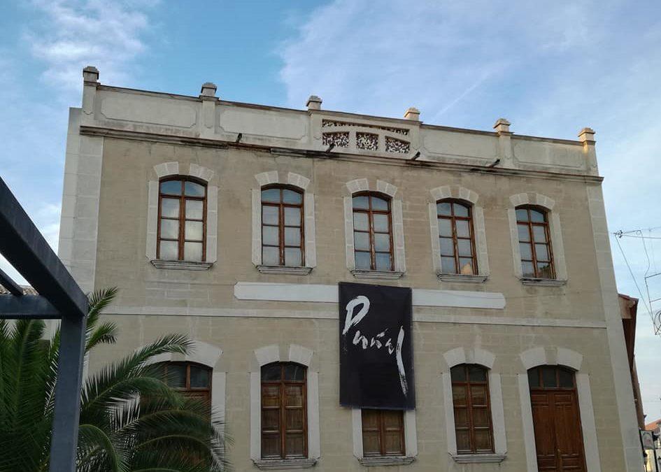 """El artista Juan Ramón Puñal inaugura su primera retrospectiva """"Una mirada hacia atrás"""""""