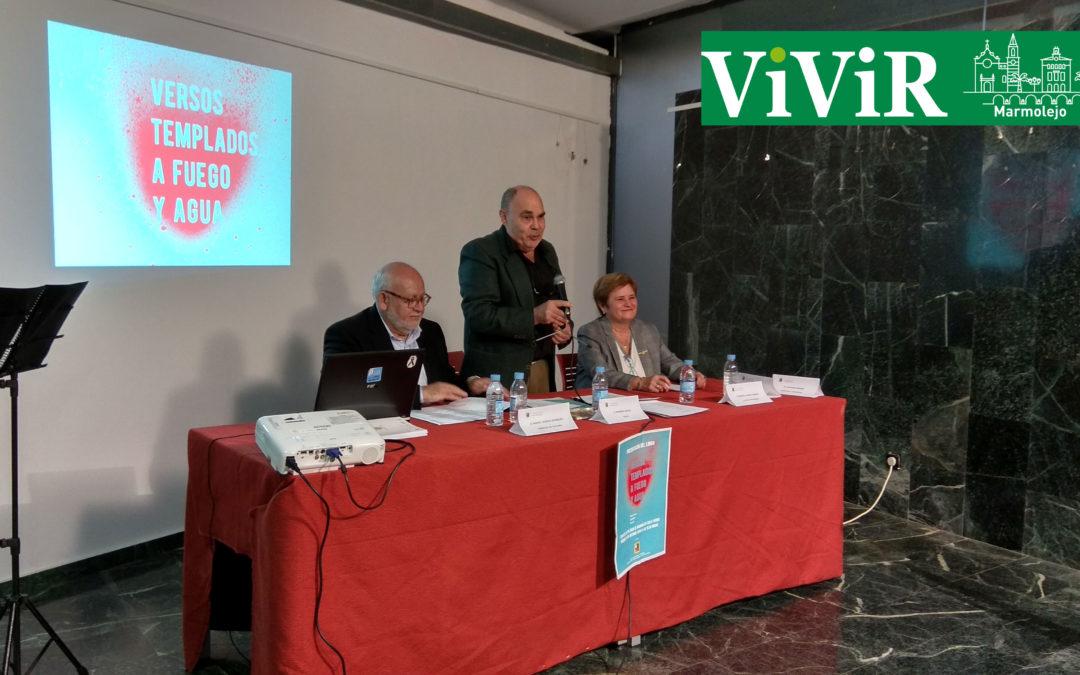 Lleno completo en la presentación del segundo poemario de Mariano Jurado Arcos