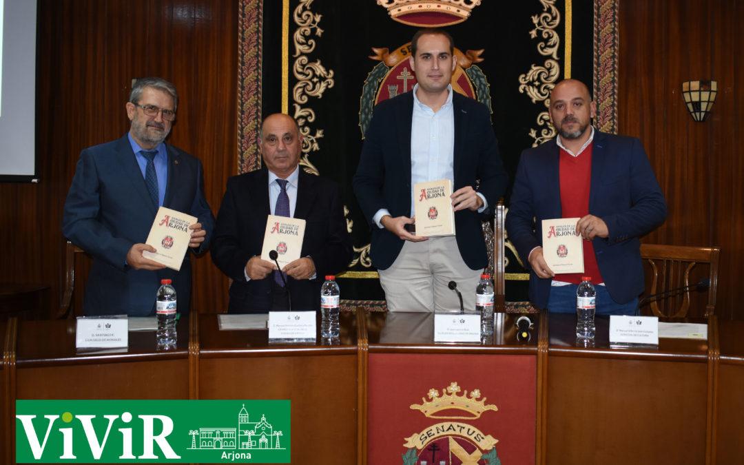 """Presentada la reedición del facsímil """"Anales de la ciudad de Arjona"""""""