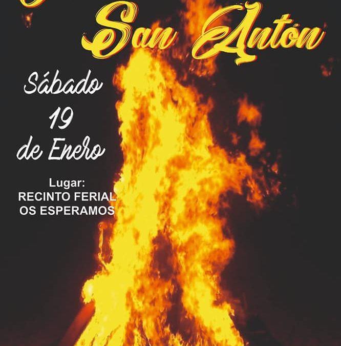El Recinto Ferial de Jamilena volverá a acoger los chiscos de San Antón