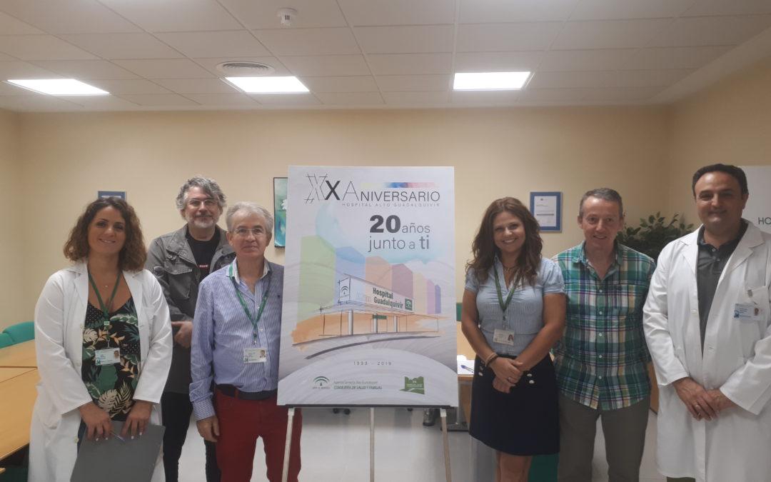 El iliturgitano Alberto Vívoras gana el concurso de carteles del XX Aniversario del Hospital Alto Guadalquivir