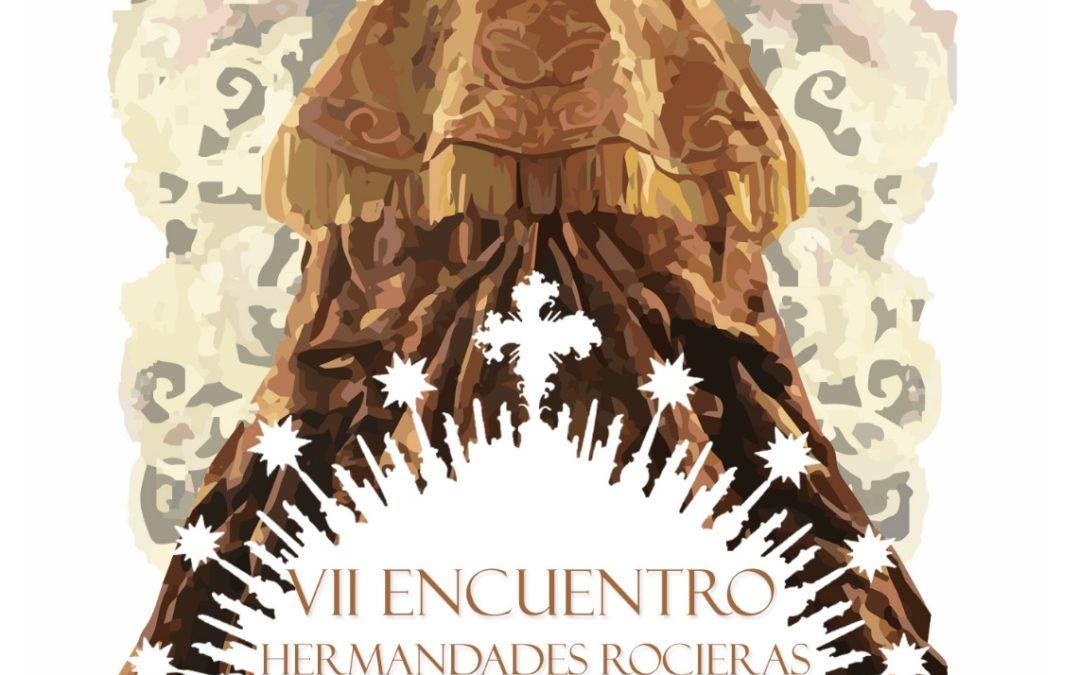 XV Peregrinación Extraordinaria a Almonte de la Hermandad de Jamilena