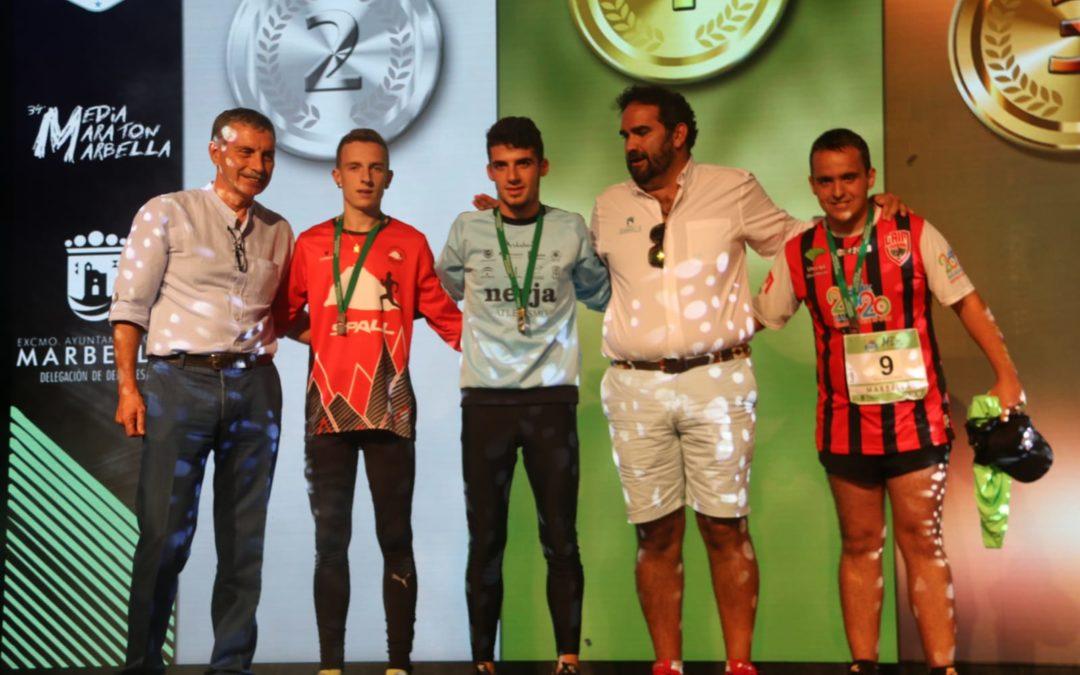 Vílchez Lara, subcampeón de Andalucía de Media Maratón