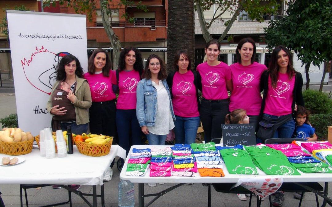 Linares se implica en la Semana Europea de la Lactancia Materna