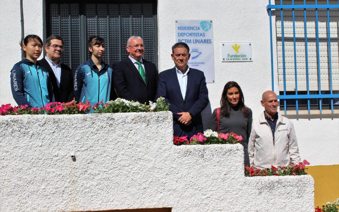 Linares abre las puertas de su primera residencia para deportistas