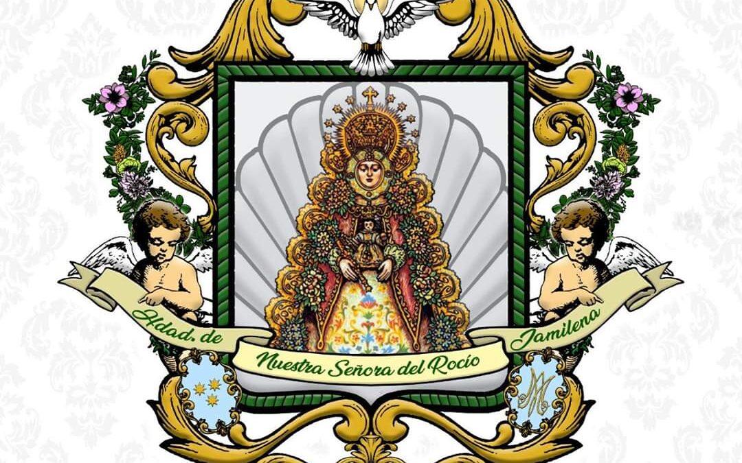 La Hermandad de Nuestra Señora del Rocío de Jamilena recupera su escudo heráldico