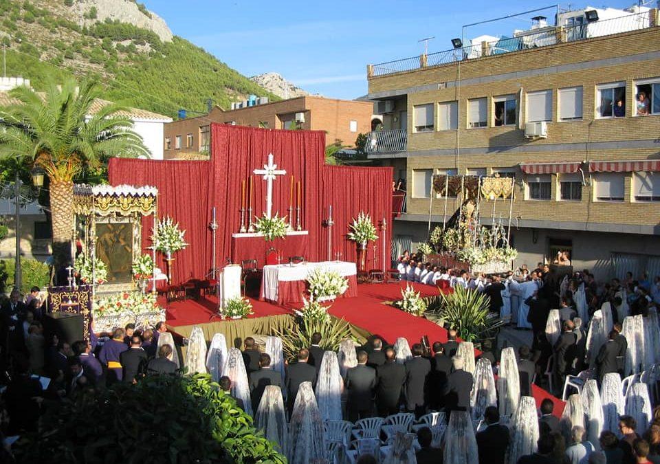 XIV aniversario de la entrega de la Medalla de Oro de Jamilena a Ntro. Padre Jesús Nazareno y  a la Santísima Virgen de la Natividad