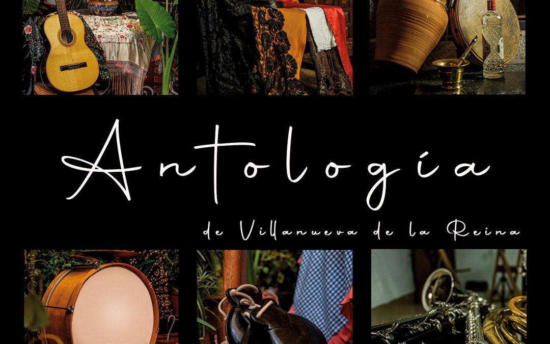 Una antología recopilará la cultura musical villanovera
