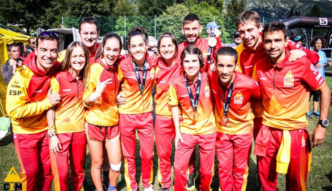 Silvia Lara representará a España en los campeonatos del mundo 2021