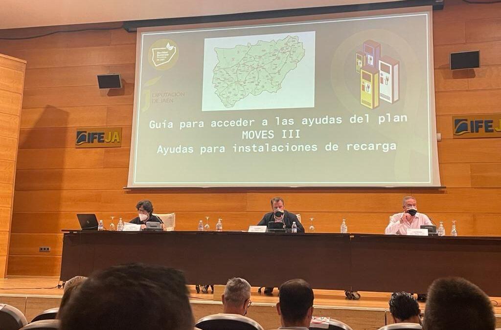 Diputación asesorará a ayuntamientos para solicitar ayudas del Plan de Recuperación sobre movilidad eléctrica y energía